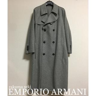 Emporio Armani - 超美品EMPORIO ARMANIエンポリオ アルマーニ ロングコート グレー