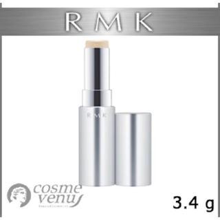 RMK - RMK グロースティック