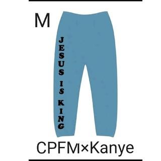 Supreme - [新品] CPFM FOR JIK SWEATPANTS M ⑤