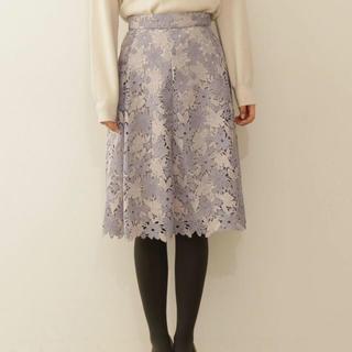 PROPORTION BODY DRESSING - ミックストーンケミカルレース スカート  フレア