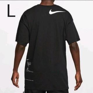NIKE - [新品] NIKE × MMW コラボ Tシャツ Lサイズ ①