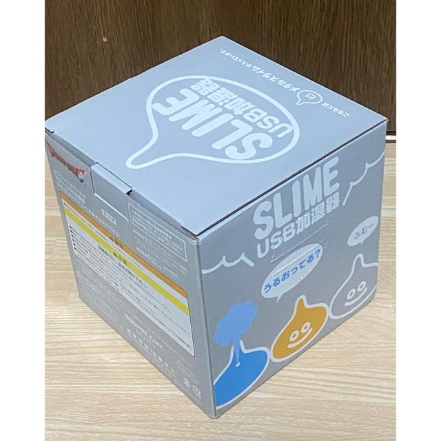 SQUARE ENIX(スクウェアエニックス)のスライム USB加湿器(メタルスライム)プライズ品 スマホ/家電/カメラの生活家電(加湿器/除湿機)の商品写真
