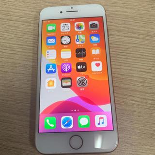 iPhone - iPhone8 64 23607