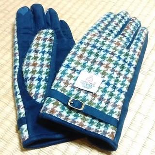 ハリスツイード(Harris Tweed)のハリスツイードの手袋(手袋)