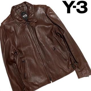 ワイスリー(Y-3)の【Y-3】 YOHJI YAMAMOTO レザージャケット  アディダス(レザージャケット)