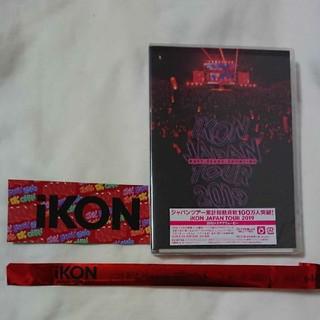 iKON JAPAN TOUR 2019  DVD《2枚組》