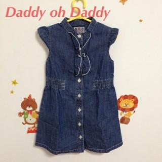 daddy oh daddy - 【100】ダディオダディ デニム ワンピース