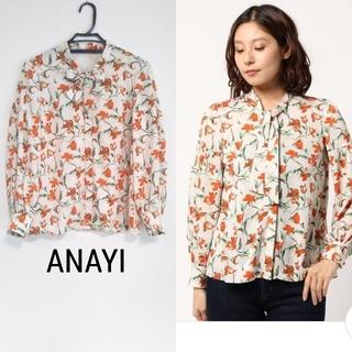 ANAYI - 美品■アナイ 花柄フラワー 長袖シャツ ブラウス ボウタイ 38