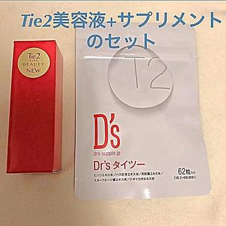 タイツープラス ビューティーエッセンシャル 美容液+ Dr's タイツー サプリ(美容液)