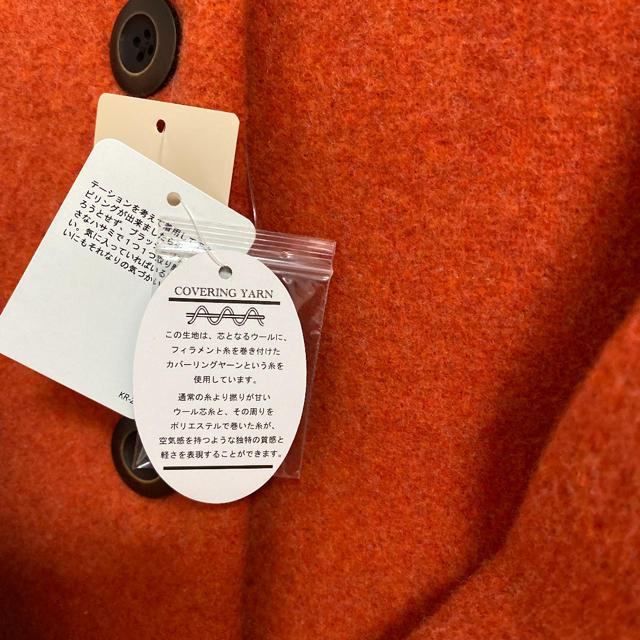 SM2(サマンサモスモス)の新品タグ付き サマンサモスモス ウールコート  値下げ‼️SM2 ニコアンド レディースのジャケット/アウター(ロングコート)の商品写真