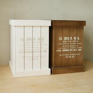 おしゃれ ダストボックス 木製 西海岸 ブルックリン (ごみ箱)