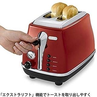 デロンギ(DeLonghi)の新品◆デロンギポップアップトースター 赤🌼DeLonghi  レッド 🍞(調理機器)