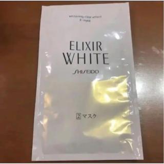 エリクシール(ELIXIR)のエリクシールホワイトマスク20mL (パック/フェイスマスク)