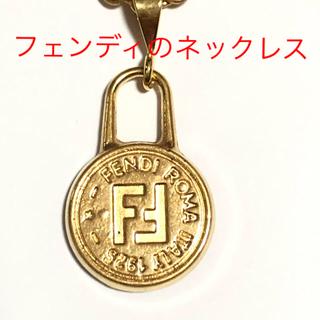 FENDI - フェンディのネックレス
