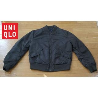 UNIQLO - 【UNIQLO】ユニクロ MA-1 ブルゾン ジャンパー