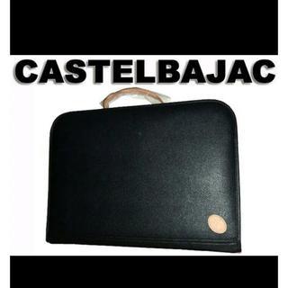 カステルバジャック(CASTELBAJAC)のカステルバジャック CASTELBAJAC カバン(セカンドバッグ/クラッチバッグ)