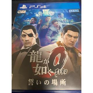 PlayStation4 - 龍が如く0 zero