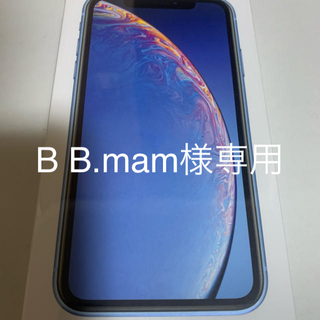 Apple - iPhone XR ブルー 64GB SIMフリー