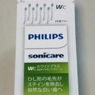 フィリップス(PHILIPS)のソニッケア 替えブラシ ホワイトプラス ダイヤモンドクリーンコンパクトサイズ8本(電動歯ブラシ)