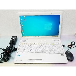 東芝 - 東芝 ノートパソコン Windows10 エクセル、ワード、DVDマルチ