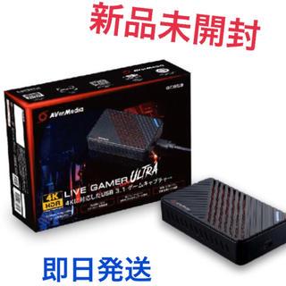 AverMedia GC553 Live Gamer Ultra PS4 等対応
