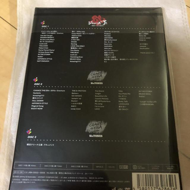 Johnny's(ジャニーズ)の素顔4 SixTONES ストーンズ 新品未開封 ポストカード付き エンタメ/ホビーのDVD/ブルーレイ(アイドル)の商品写真