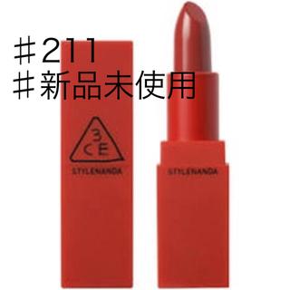 スタイルナンダ(STYLENANDA)の3CE レッドレシピマットリップカラー ♯211 DOLLY(口紅)