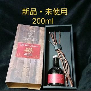 【新品・未使用】モダンノーツ 2015 RED WINE 200mL