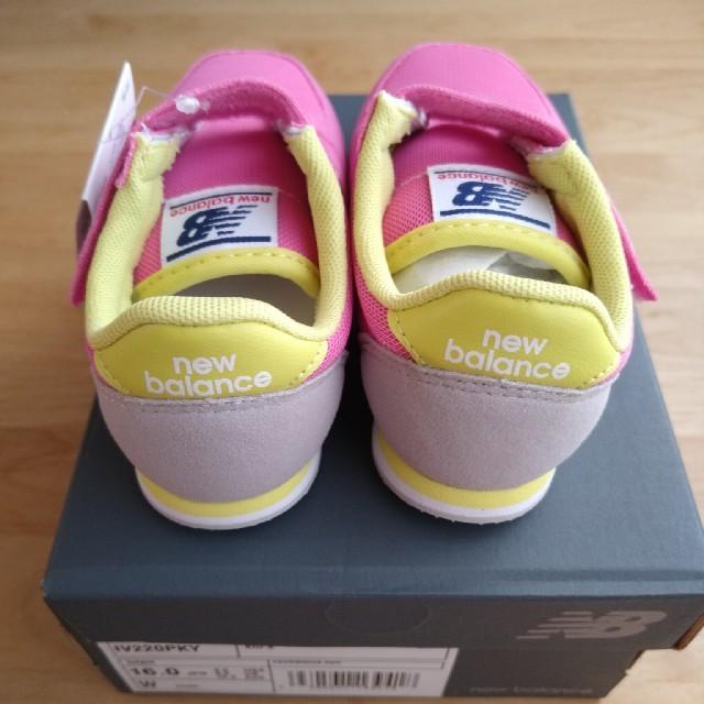 New Balance(ニューバランス)の新品★16cm ピンクイエロー IV220 ニューバランス キッズ/ベビー/マタニティのキッズ靴/シューズ(15cm~)(スニーカー)の商品写真