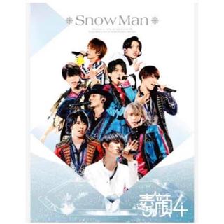 Johnny's - 素顔4 SnowMan スノーマン 新品未開封 ポストカード付き