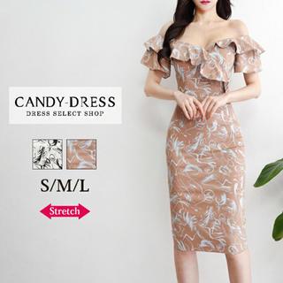 アンディ(Andy)の本物 ブランド 膝丈 パーティードレス キャバドレス andy系ドレス(ミディアムドレス)