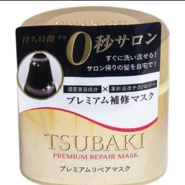 SHISEIDO (資生堂)(シセイドウ)のTSUBAKI  プレミアムリペアマスク 5個です(^-^) コスメ/美容のヘアケア/スタイリング(ヘアパック/ヘアマスク)の商品写真