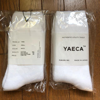 YAECA - 新品未使用品 YAECA ヤエカ 2足セット 22〜24cm