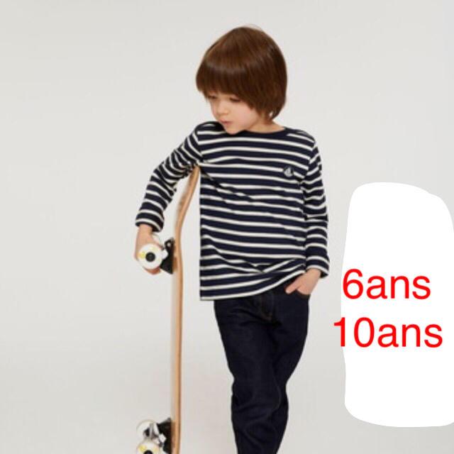 PETIT BATEAU(プチバトー)のpoppy様専用 キッズ/ベビー/マタニティのキッズ服男の子用(90cm~)(Tシャツ/カットソー)の商品写真
