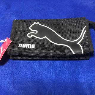 PUMA - プーマ ペンケース 筆箱
