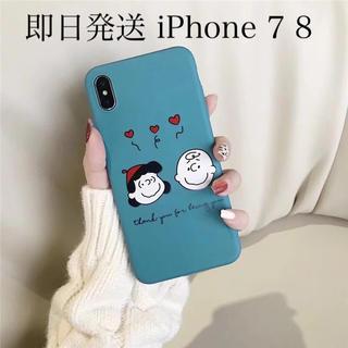 SNOOPY - チャーリーブラウン iPhone7 iPhone8 iPhoneケース ブルー