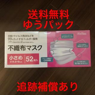 アイリスオーヤマ(アイリスオーヤマ)のアイリスオーヤマ マスク(日用品/生活雑貨)