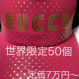 Gucci - GUCCI グッチ キャップ 新宿限定 超激レア 国内正規品 新品