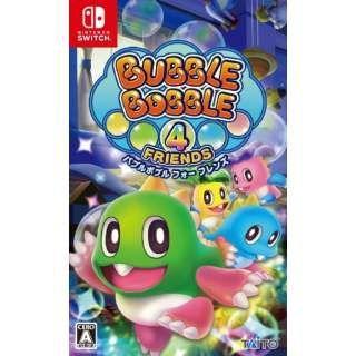 Nintendo Switch - Switch バブルボブル 4 フレンズ