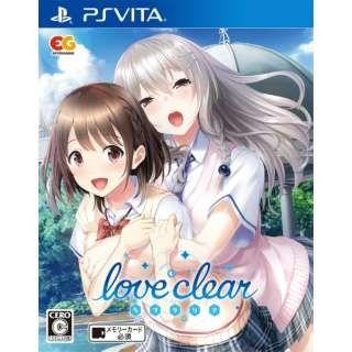 PlayStation Vita - PSV ラブクリア