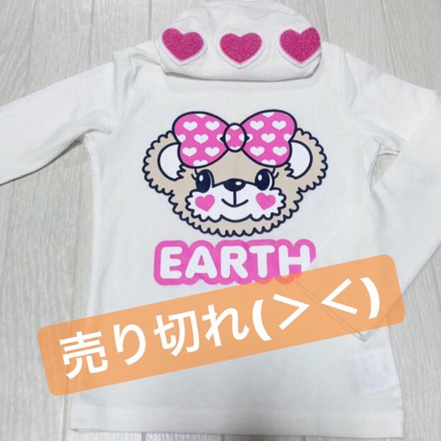 EARTHMAGIC(アースマジック)のマフィーハイネックTシャツ♡ キッズ/ベビー/マタニティのキッズ服女の子用(90cm~)(Tシャツ/カットソー)の商品写真