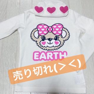 EARTHMAGIC - マフィーハイネックTシャツ♡