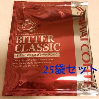 ドリップバッグコーヒー  25袋セット   澤井珈琲(コーヒー)