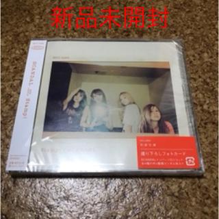 Stamp! SCANDAL 新品未開封(ポップス/ロック(邦楽))