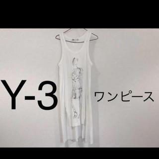 ワイスリー(Y-3)のY-3 タンクトップワンピース(ロングワンピース/マキシワンピース)