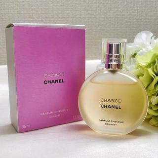 CHANEL - CHANEL シャネル チャンス ヘア ミスト 35ml 箱付き 紙袋付き