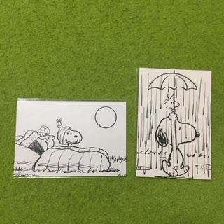 PEANUTS - 新品 スヌーピー ミュージアム展 ポストカード 2枚セット