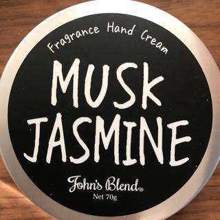 ジョンズブレンド ハンドクリーム ムスクジャスミンの香り 2個セット