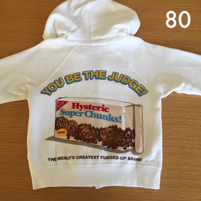 HYSTERIC MINI(ヒステリックミニ)の80size★HYSTERIC パーカー キッズ/ベビー/マタニティのベビー服(~85cm)(トレーナー)の商品写真