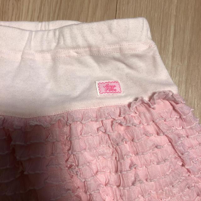 mezzo piano(メゾピアノ)のメゾピアノ スカート 130 キッズ/ベビー/マタニティのキッズ服女の子用(90cm~)(スカート)の商品写真